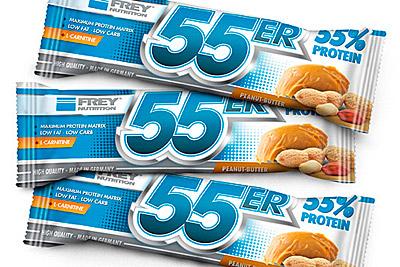 55er - Der erste ECHTE Proteinriegel