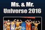 DVD der Ms. & Mr. Universe 2016 jetzt erhältlich!