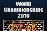 Pre-Order now: Official DVD World Championships 2016