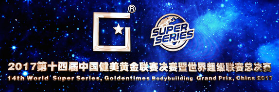 Golden Times SuperSeries 2017 - Day 1